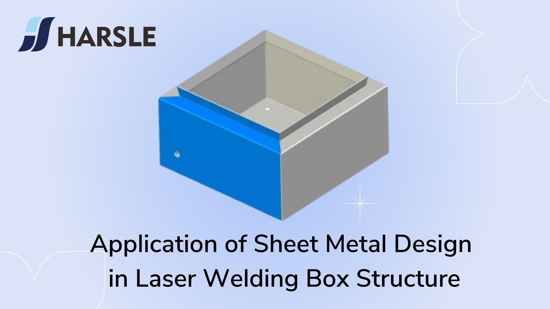 2钣金设计在激光焊接盒结构中的应用秘密